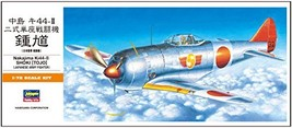 Hasegawa 1/72 Japan Army Nakajima Nakajima Ki-44 Zhong Kui Plastic Model A 2 - $10.00