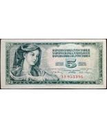 YUGOSLAVIA BANKNOTE - 5 DINARA - YEAR 1968 - A GIRL - COMMUNIST PERIOD -... - $6.00