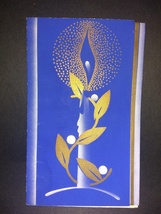 Burning Candles Blue Gold Vintage Christmas Card - $4.00