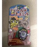 Tamagotchi Devil Deviltchi Devilgotchi Black Pet Game BANDAI Japan very ... - $379.99