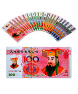 HELL NOTES Set 20 Feng Shui Chinese Paper Money Bills - $6.95