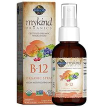Garden of Life B12 Vitamin - mykind Organic Whole Food B-12 for Metabolism and E - $19.78