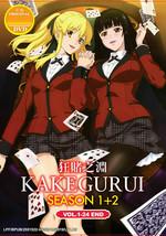 Kakegurui (Season 1+ 2) DVD (Vol. 1-24 End)  with English Subtitle Ship From USA