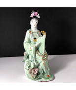 GEISHA PORCELAIN STATUE Asian sculpture figurine antique Japan jade harp... - $84.15