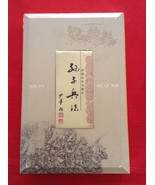 Sun Zi's Art of War in English&Chinese Silk Color Collection Edition - H... - $925.00