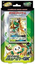 Pokemon card game Sun & Moon Starter Set Grass Decidueye / Archduc GX - $54.49