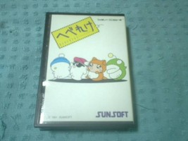 Sunsoft Hebereke Video Game For Nintendo Famicom Used Japan B49 - $450.00