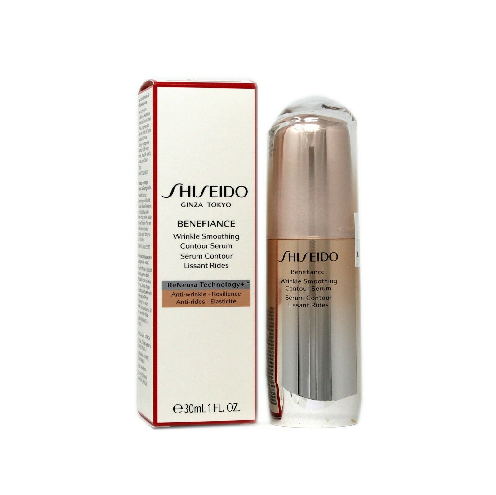 Primary image for SHISEIDO BENEFIANCE WRINKLE SMOOTHING CONTOUR SERUM 30 ML/1 FL.OZ. NIB SH15580