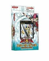 Yu-Gi-Oh Zearu Official Card Game starter deck 2012 - $18.29