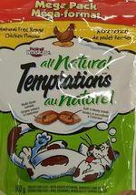 Whiskas Temptations All Natural Free Range Chicken Cat Treats 10 x 160g - $79.99