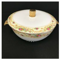 The Windsor Shape Meito China 4.5 Inch Covered Dish with 22K Gold Trim B... - $24.67