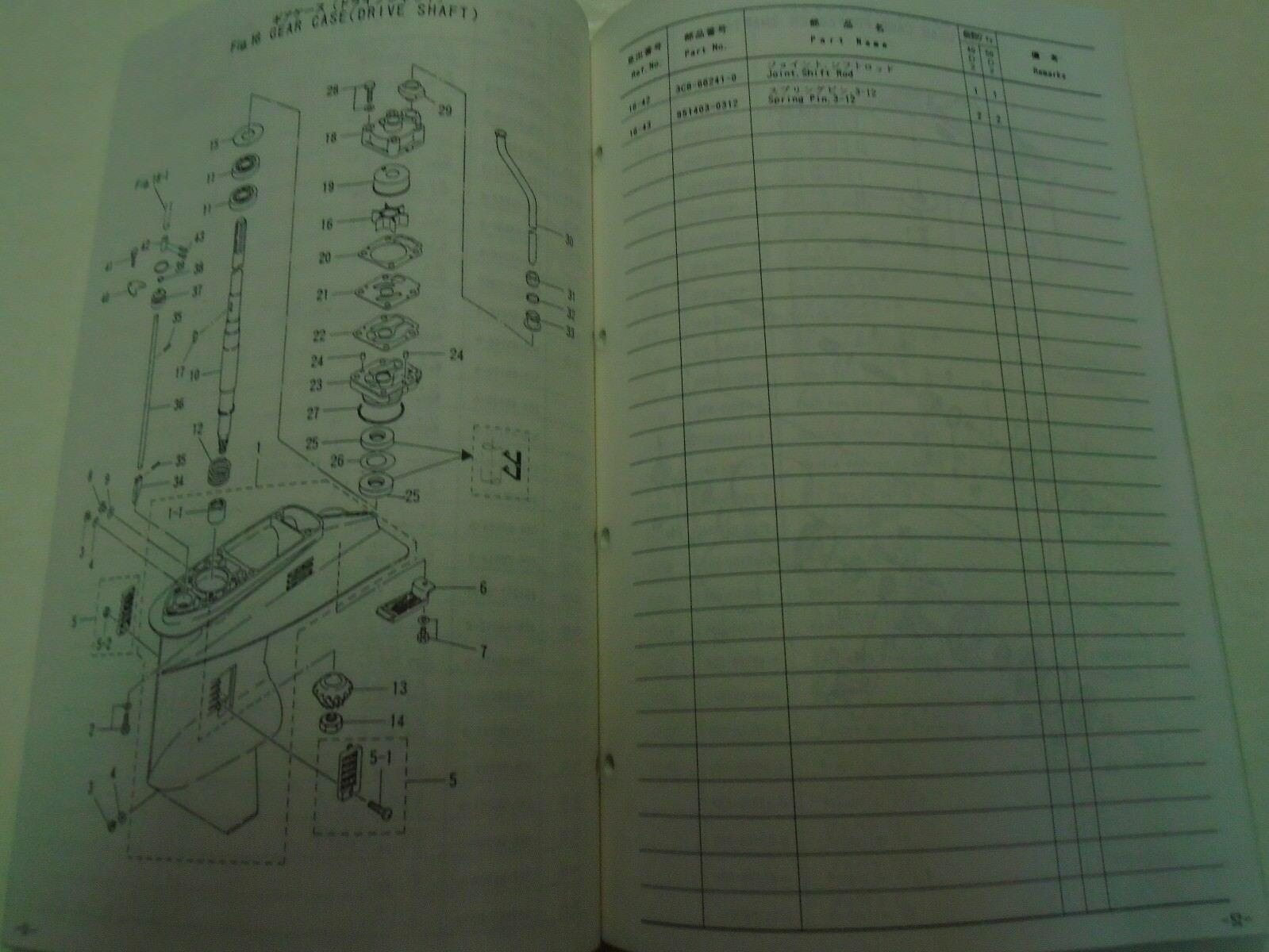 Nissan Marine Outboard Motor NS 40D2 • NS 50D2 Teile Katalog Manuell OEM image 4