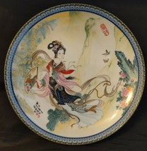 """Bradford Exchange Chinese Porcelain """"Pao-Chai"""" First Issue 1985 Collecto... - $27.67"""