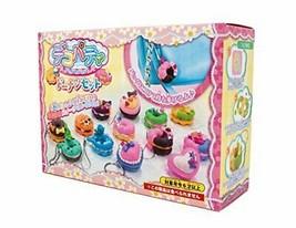 *Made Ciao ♪ series Dekopati donut set - $12.70