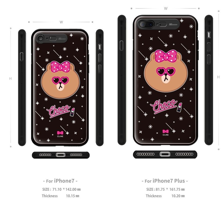 LINE Friends Premium New CHOCO Lighting Case iPhone 7/7 Plus Mobile Skin Cover