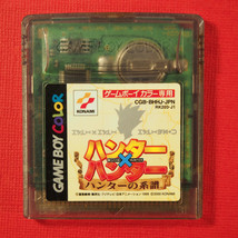 Hunter x Hunter: Hunter no Keifu (Nintendo Game Boy Color GBC 2000) Japa... - $4.46