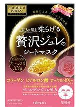 UTENA Premium Puresa Golden Jelly Mask Rose 3's-Combining Rose Extract with 3 Po