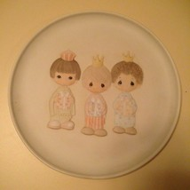 1983 Precious Moments Christmas Collection Wee Three Kings Collector's Plate - $18.99