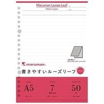 Maruman loose-leaf pad A5 7mm ruled paper 50 sheets L1300P - $11.56 CAD