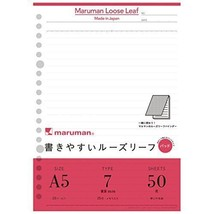 Maruman loose-leaf pad A5 7mm ruled paper 50 sheets L1300P - $8.71