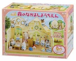 *Sylvania family school and kindergarten forest Nakayoshi kindergarten S-50 - $56.48