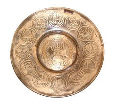 Judaica Israel Vintage Decor Brass Plate Tray 12 Tribes Menorah 1960's Signed image 1