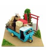 Mp07-01 (Paper Craft) Studio Ghibli Mini Moving Us - $32.22