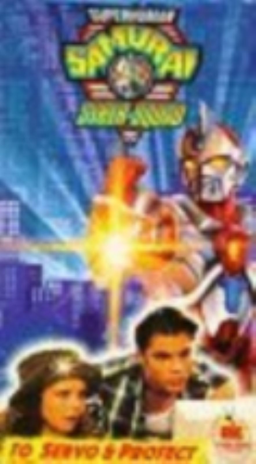 Superhuman Samurai Syber Squad: To Serve & Protect Vhs