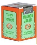 Majun Jalali Indian Herbal Unani Remedy for Male Sex Enhancement - 125g - $16.07