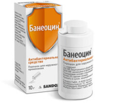Banocin Antibiotic Powder - Infected Cuts Wounds Bur - $20.95