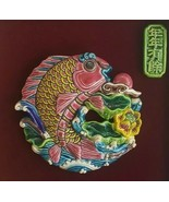Vintage Taiwan Cochin KOI FISH Koji Ceramic Art Pottery Framed Plaque Sh... - $156.79