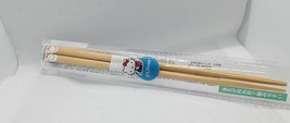 Hello Kitty  Wooden Japanese Chopstick 21 cm Sanrio - $10.00