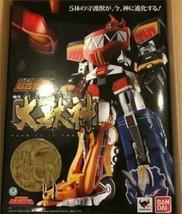 Soul of Chogokin GX-72 Power Rangers DAIZYUZIN (MEGAZORD) Action Figure ... - $514.50