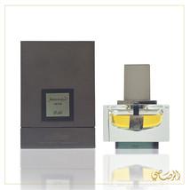 JUNOON SATIN MEN perfume spray EDP 50ml - RASASI Bergamot Spicy Floral O... - $91.58