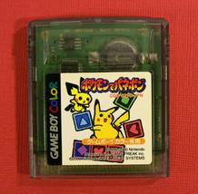 Pokemon Puzzle Challenge (Nintendo Game Boy Color GBC, 2000) Japan Import - $8.16