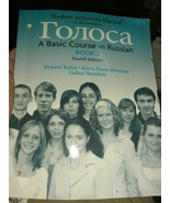 Student Activities Manual for Golosa, Book 2: A Basic Course in Russian - $66.50