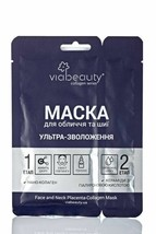 ViaBeauty Face And Neck Placenta-Collagen Mask, Ultra-Moisturizing, 36g - $13.00