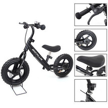 "12"" Black Kids Balance Bike Children Boys & Girls with Brakes and Bell E... - $74.90"