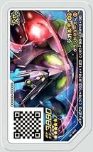 *Pokemon moth ole / 2 series / 02-040 Jigarude Perfect form [grade 5] - $13.27