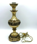 """Vtg Polished Brass Cast Iron Table Lamp Ornate Electric 19"""" Working - $44.99"""