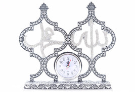 Yagmurcan Allah And Muhammad Name Table Clock Islamic Gift Table Decor 2... - $61.32