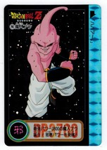 Dragon Ball Z Carddass Part 23 Prism Card #293 Japan - $7.00