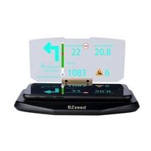 Head Up Display Car HUD Phone GPS Navigation Image Reflector Travel Must... - $13.84