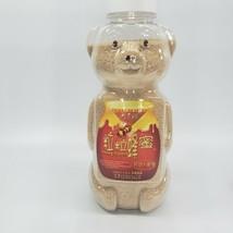 Prince of Peace Honey Crystals Sweetener Bear 12 oz US SELLER Popus New Sealed  - $19.95