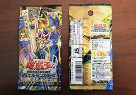 Yu-Gi-Oh Duel Monsters Premium Pack 4 PREMIUM PACK - $20.62