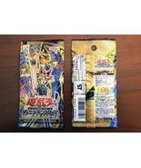 Yu-Gi-Oh Duel Monsters Premium Pack 4 PREMIUM PACK - $20.62