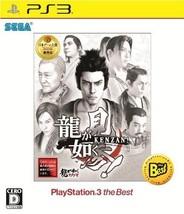 Ryu ga Gotoku 4 Densetsu wo Tsugumono PlayStation 3 the Best (Jap From j... - $67.31