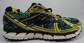 Brooks GTS 15 Kaleidoscope Sz 13 M (D) EU 47.5 Men's Running Shoes 1101811D746