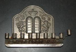Judaica Hanukkah Menorah Lions Torah Crown Israel Metal Vintage 1960's Wall Hang image 6