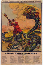 Russland Bolshevik Political Poster by Apsit, 1918; Soviet Union - $26.72+